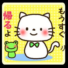 Greetings sticker of cat. Basic 1
