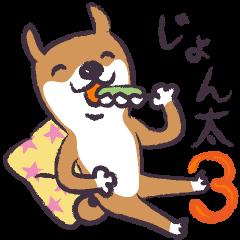 Dog John-ta speak in Sendai dialect. -3-