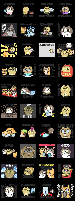 สติ๊กเกอร์ไลน์ Sinko the Cat: Cats Talkin' Trash