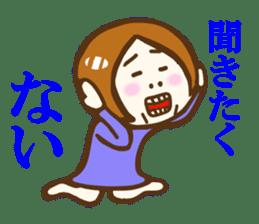 Jocular girl sticker #6005682