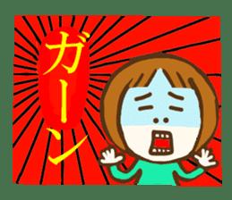 Jocular girl sticker #6005691