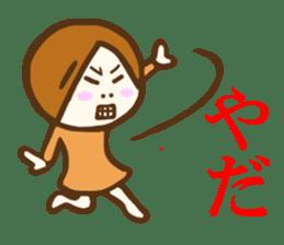 Jocular girl sticker #6005693