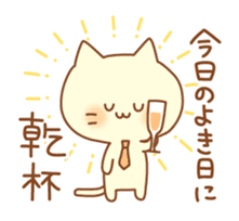 Congratulation cats sticker sticker #6009388