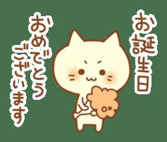 Congratulation cats sticker sticker #6009395