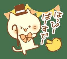 Congratulation cats sticker sticker #6009396