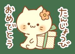 Congratulation cats sticker sticker #6009398