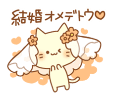 Congratulation cats sticker sticker #6009402