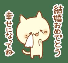 Congratulation cats sticker sticker #6009403