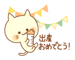 Congratulation cats sticker sticker #6009407