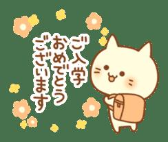 Congratulation cats sticker sticker #6009408
