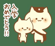Congratulation cats sticker sticker #6009409