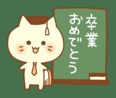 Congratulation cats sticker sticker #6009410