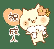 Congratulation cats sticker sticker #6009412