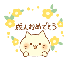 Congratulation cats sticker sticker #6009413