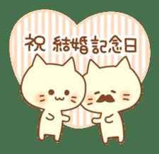 Congratulation cats sticker sticker #6009415