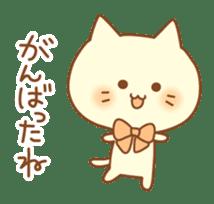 Congratulation cats sticker sticker #6009416