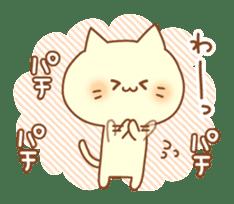 Congratulation cats sticker sticker #6009417