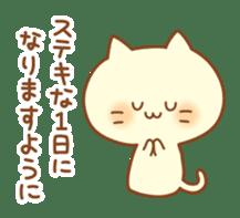 Congratulation cats sticker sticker #6009418