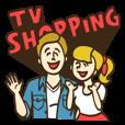 ジョーイとエマのテレビショッピング