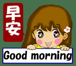Cute girl. Chinese + English sticker #6018585