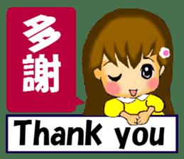 Cute girl. Chinese + English sticker #6018587