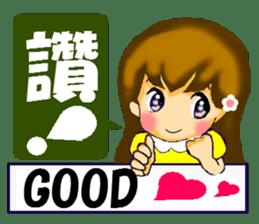 Cute girl. Chinese + English sticker #6018588