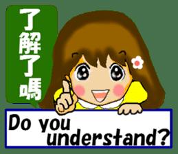 Cute girl. Chinese + English sticker #6018592