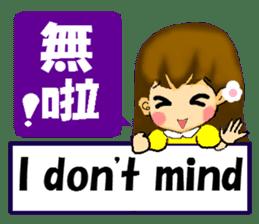 Cute girl. Chinese + English sticker #6018595