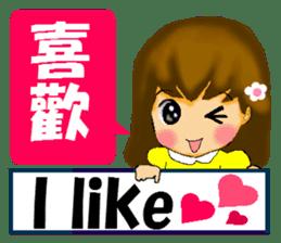 Cute girl. Chinese + English sticker #6018596