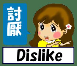 Cute girl. Chinese + English sticker #6018597