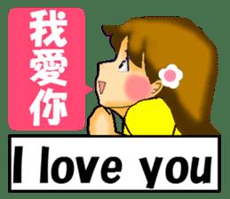 Cute girl. Chinese + English sticker #6018598
