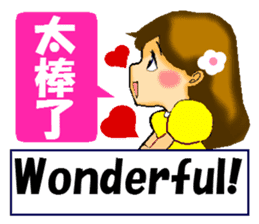 Cute girl. Chinese + English sticker #6018599