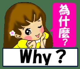 Cute girl. Chinese + English sticker #6018600