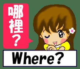 Cute girl. Chinese + English sticker #6018601