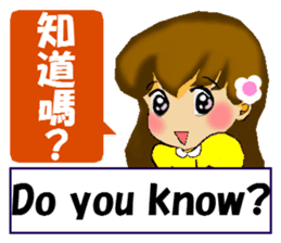 Cute girl. Chinese + English sticker #6018602