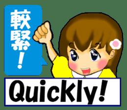 Cute girl. Chinese + English sticker #6018605