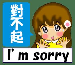 Cute girl. Chinese + English sticker #6018606