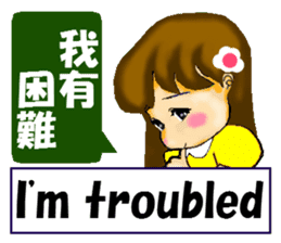 Cute girl. Chinese + English sticker #6018608