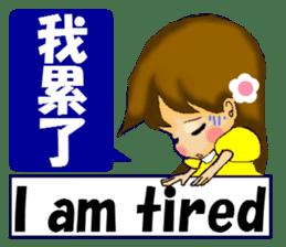 Cute girl. Chinese + English sticker #6018610