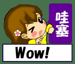 Cute girl. Chinese + English sticker #6018613