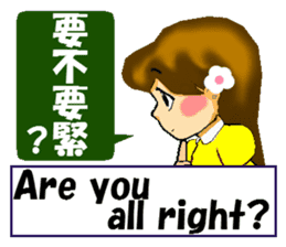 Cute girl. Chinese + English sticker #6018615