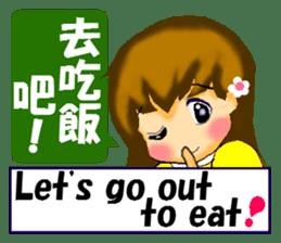Cute girl. Chinese + English sticker #6018616