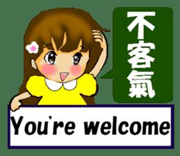 Cute girl. Chinese + English sticker #6018620