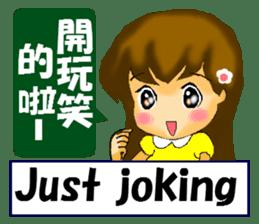 Cute girl. Chinese + English sticker #6018621