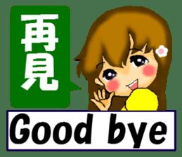 Cute girl. Chinese + English sticker #6018623