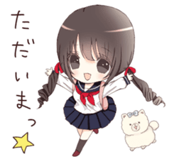 Milk, The Cute Junior High School Girl3 sticker #6019145