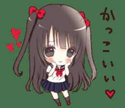 Milk, The Cute Junior High School Girl3 sticker #6019147