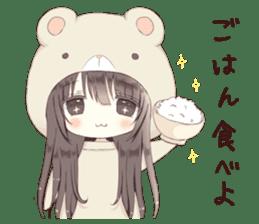 Milk, The Cute Junior High School Girl3 sticker #6019155