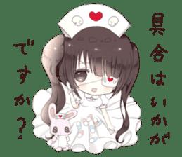 Milk, The Cute Junior High School Girl3 sticker #6019156
