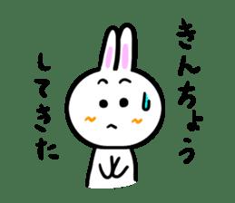 Rabbit tells. sticker #6020473